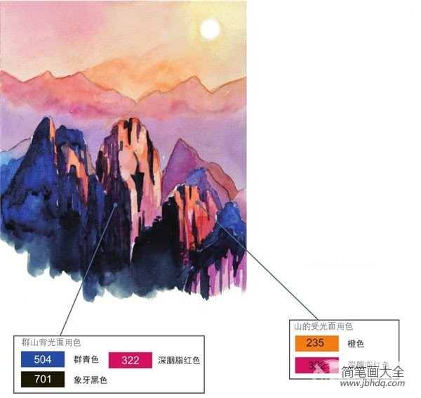 【水彩日出画】水彩日出的山顶绘画教程