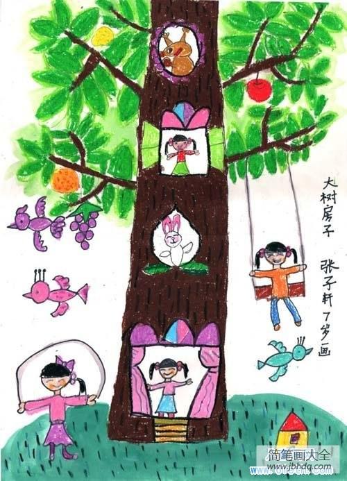 获奖的图片_获奖的七岁儿童大树房子儿童画作品欣赏