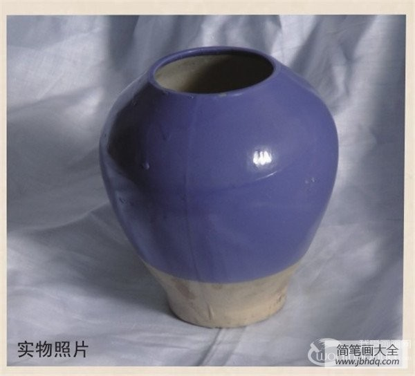 【水粉陶罐的画法】水粉紫色陶罐的绘画技法