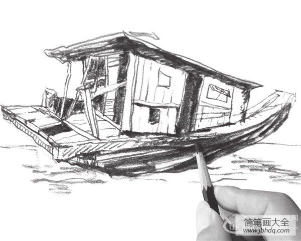 速写木船的绘画教程
