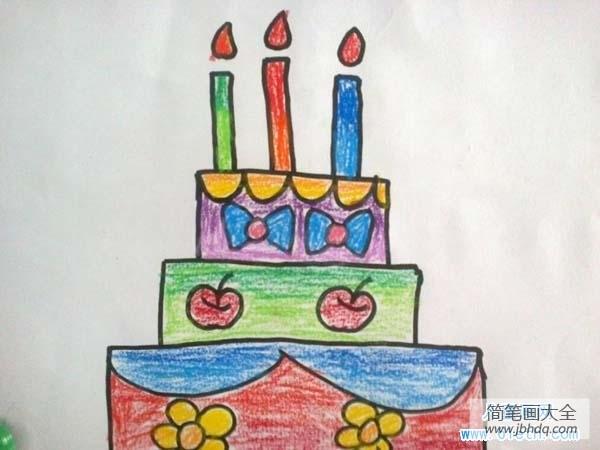 三层生日蛋糕图片|三层生日蛋糕儿童画蜡笔画作品