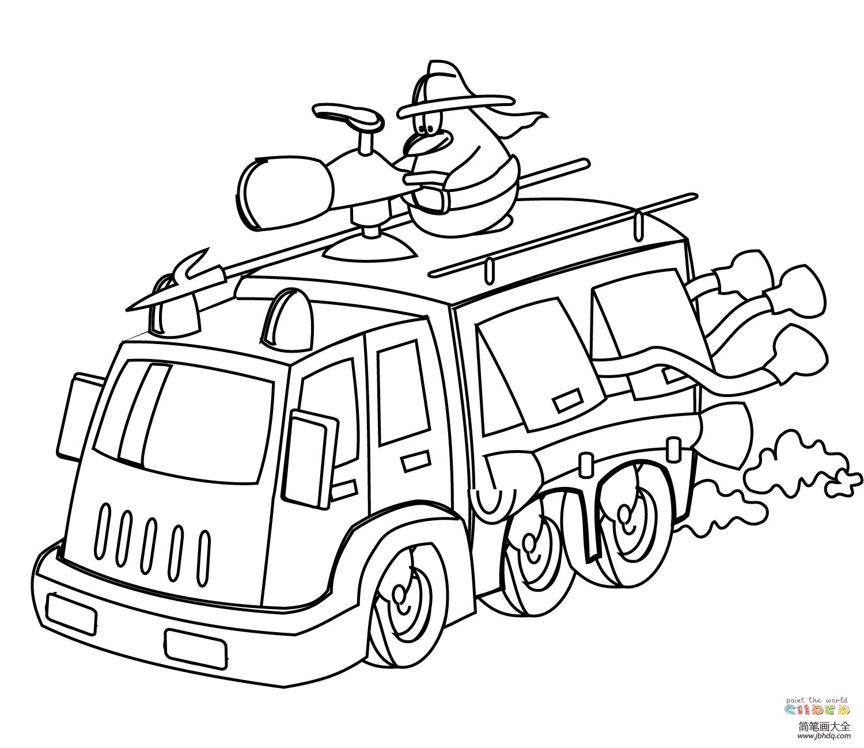 卡通消防车简笔画图片大全_卡通消防车简笔画
