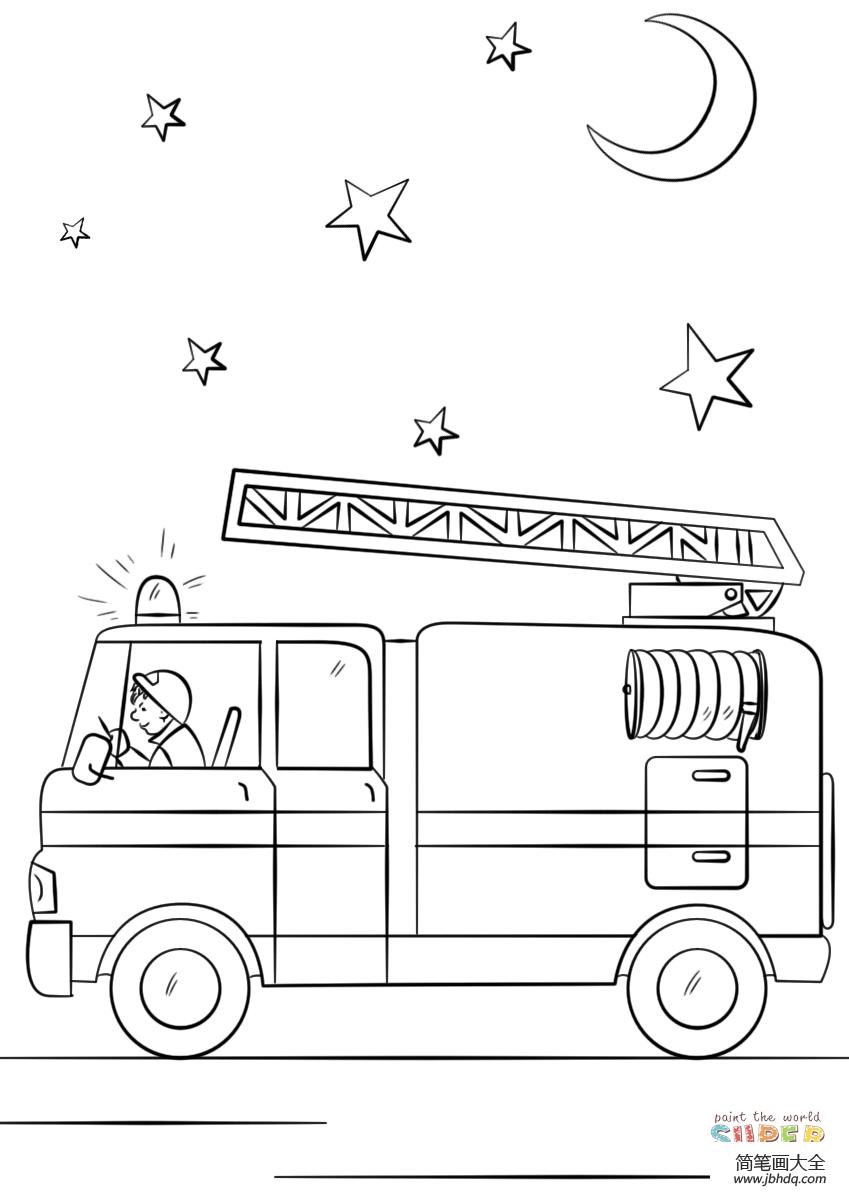 [消防车简笔画图片大全]在工作的消防车简笔画