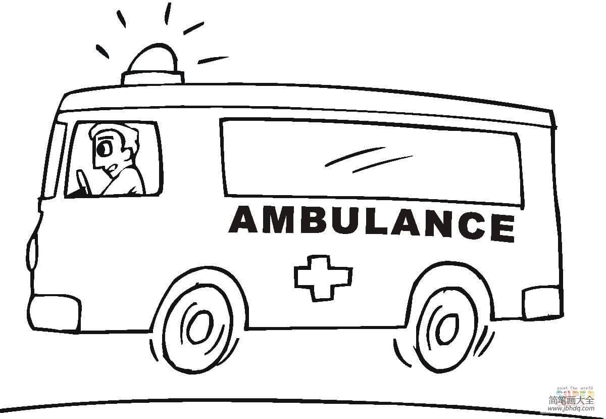 救护车简笔画彩色|救护车简笔画