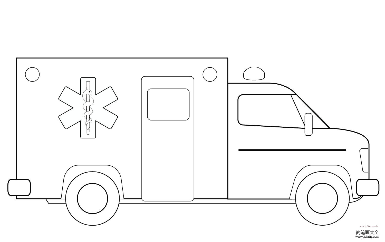 【简单的救护车简笔画图片大全】简单的救护车简笔画