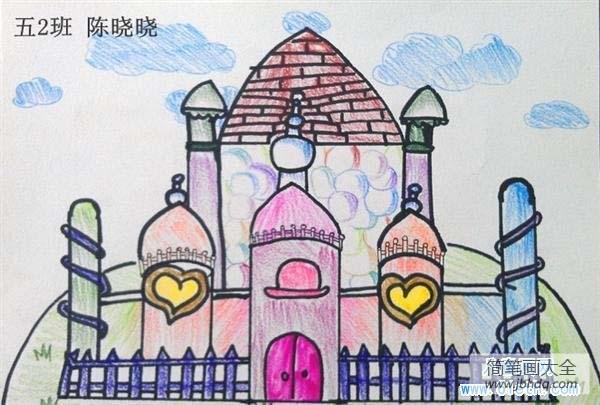 五年级下册数学练习题|小学五年级漂亮的城堡儿童绘画美术作品