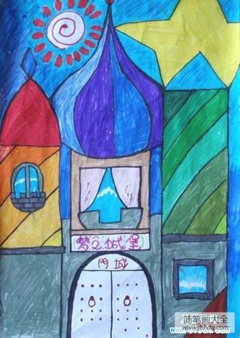 卡通城堡|儿童城堡儿童画图片:梦之城堡