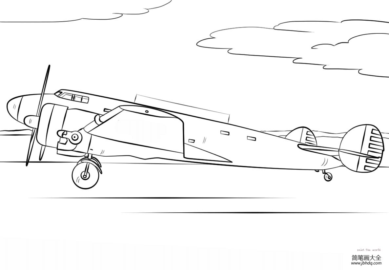 阿梅莉亚埃尔哈特 阿梅莉亚埃尔哈特飞机