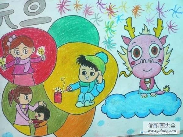 漂亮的龙图片_幼儿漂亮的龙年元旦儿童画作品欣赏
