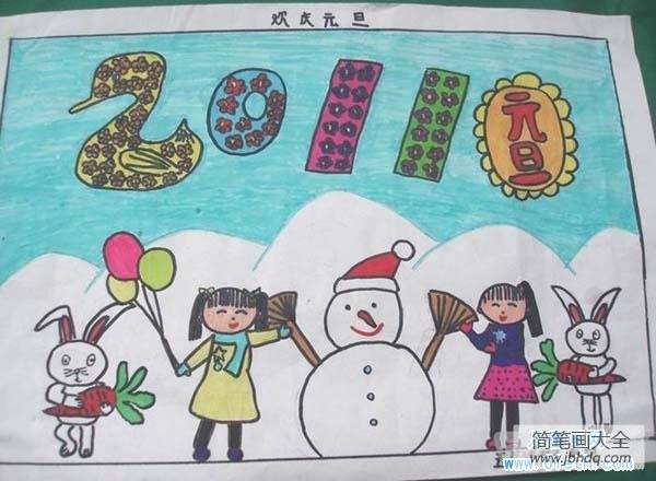 [有关中秋的诗词]有关兔年元旦新年儿童画图片