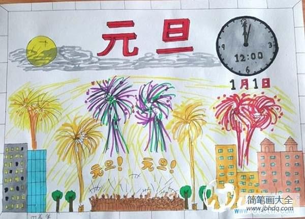 【节日歌一月一日是元旦】元旦节日儿童画图片
