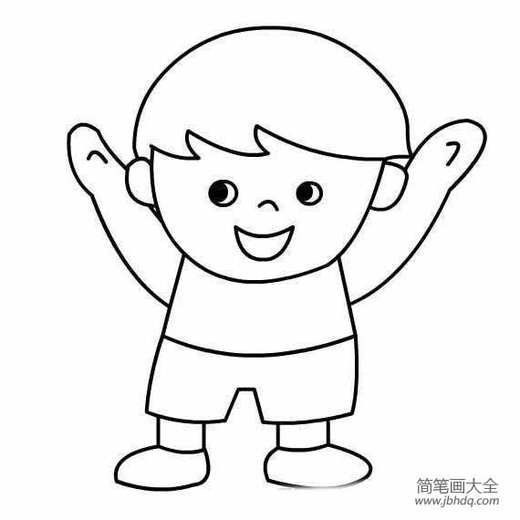 [非常开心的小说]非常开心的小男孩如何画出简笔画图画