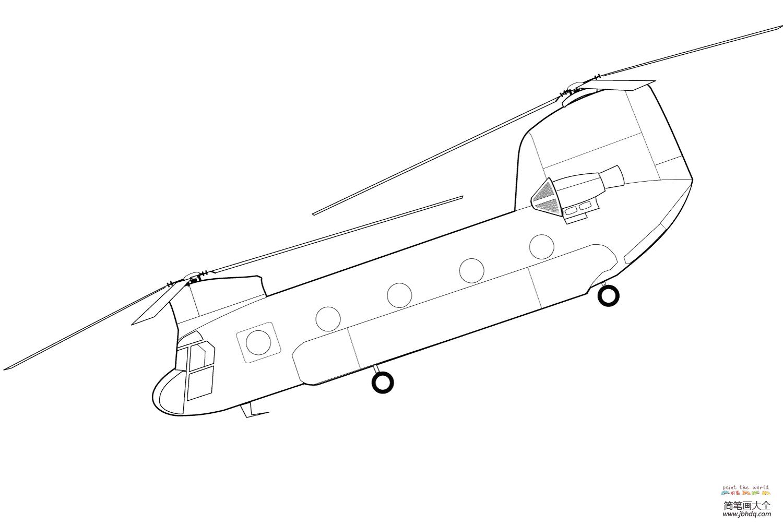 CH-47支奴干中型运输直升机
