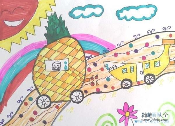 简单漂亮的水果摆盘|漂亮的水果车儿童绘画图片