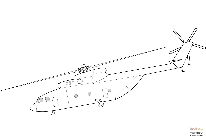 好看的直升机画法