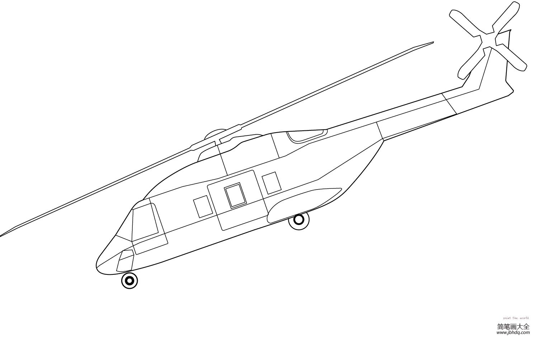 学画直升机
