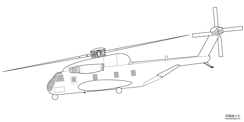 军用直升机的画法