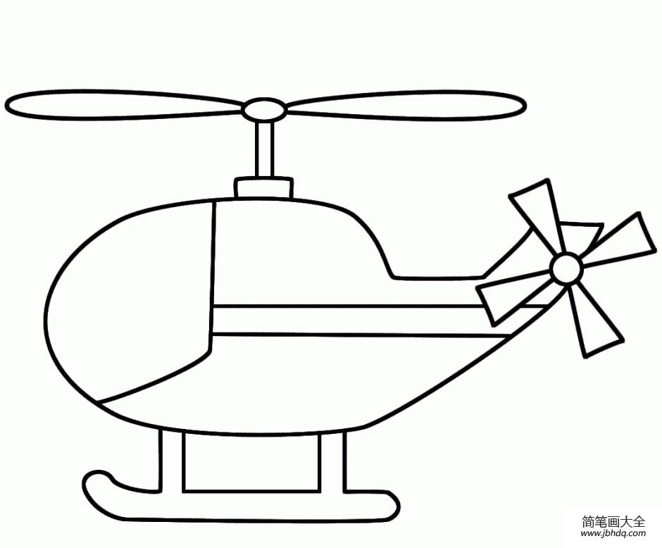 简单的直升机画法