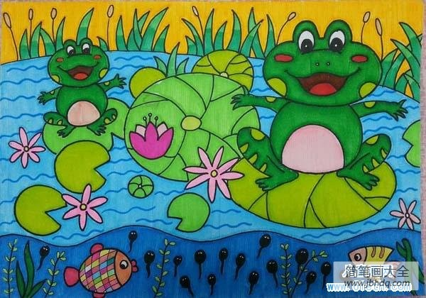 优秀获奖作文_优秀获奖的关于青蛙的儿童画作品