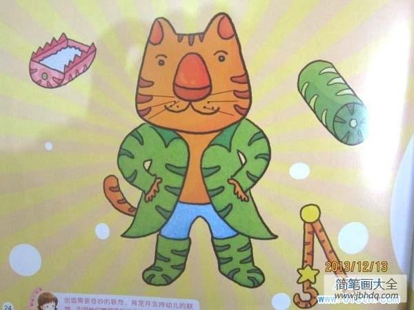 老虎图片大全卡通_幼儿卡通老虎儿童画图片