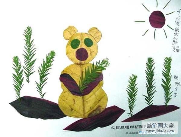 [八岁帝女 重生之凤霸天下]八岁儿童关于熊猫的儿童画图片:可爱的大熊猫