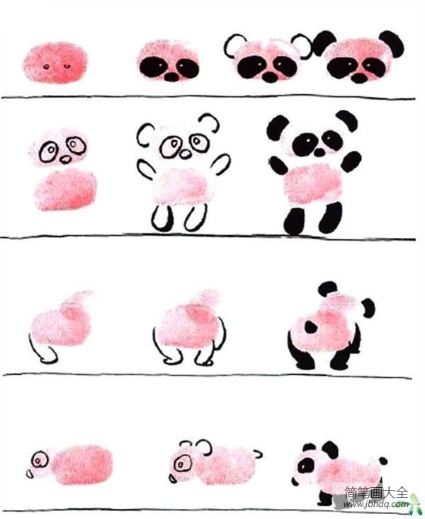[指印画大全]创意指印画熊猫