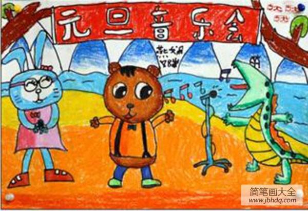 2017迎新年儿童画绘画作品