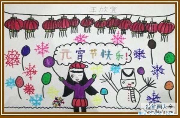 [元宵节活动主题方案]简单的元宵节主题儿童画画作品