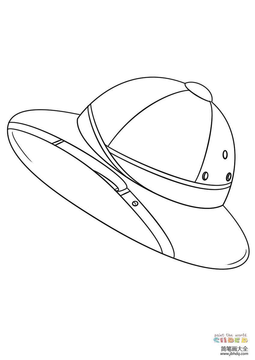 旅行帽简笔画图片