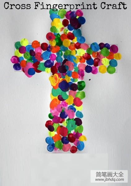 [多彩饰家]多彩十字架,儿童指印画