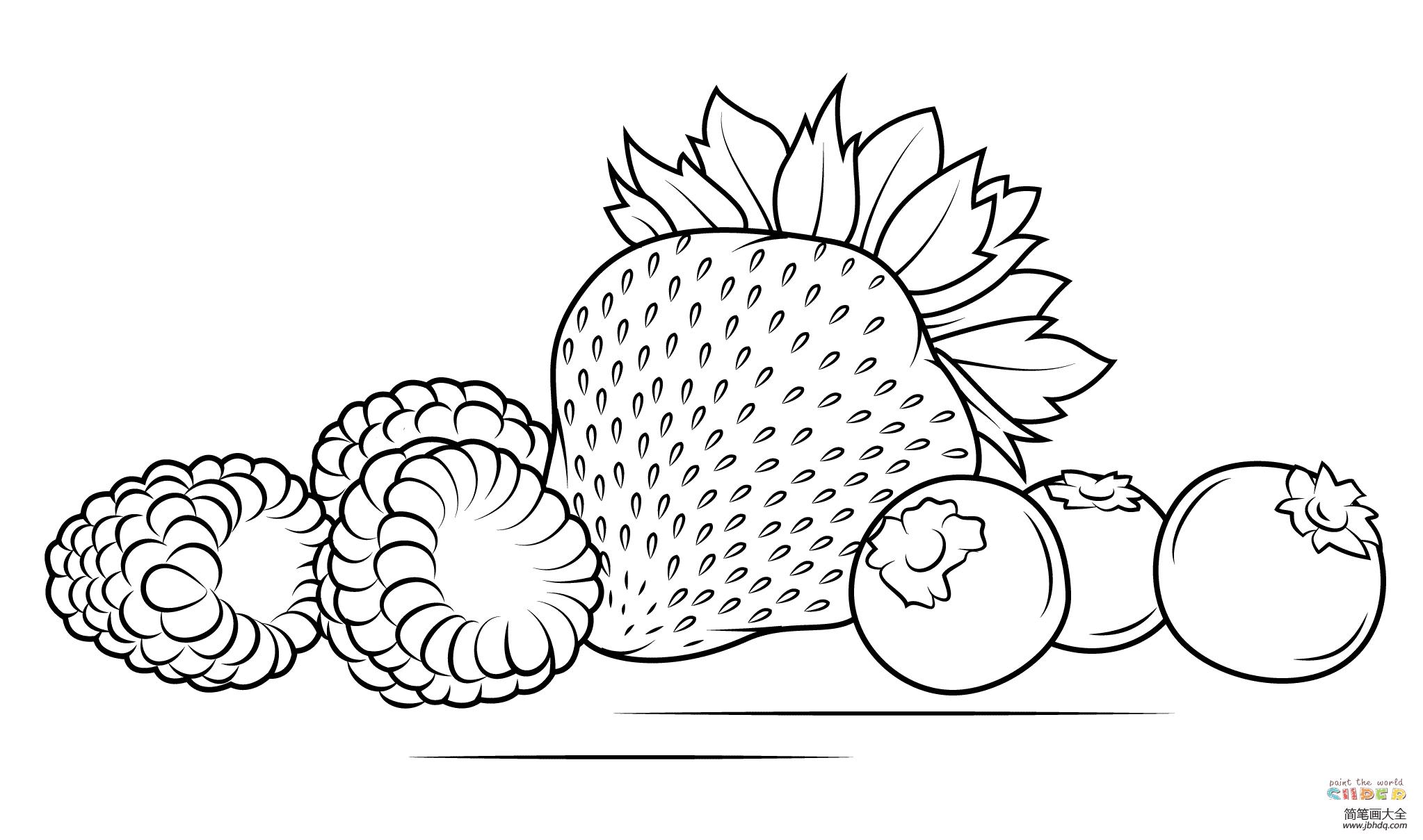 【草莓的画法简笔画图片】水果简笔画,草莓的画法