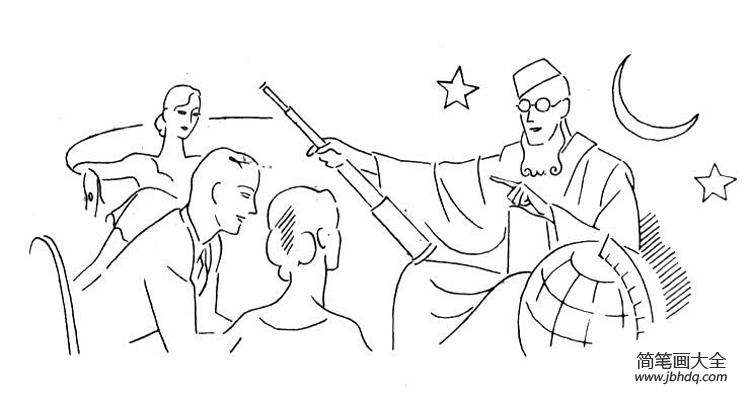 天文单位|天文老师