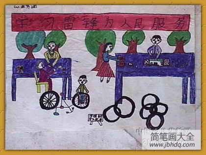 儿童画画学习|儿童画雷锋图像-学习雷锋为人民服务