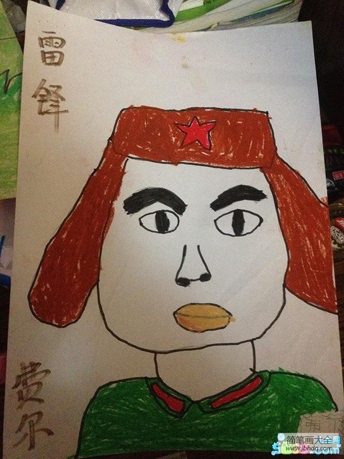 【雷锋月活动主题】雷锋主题儿童画-我心中的雷锋