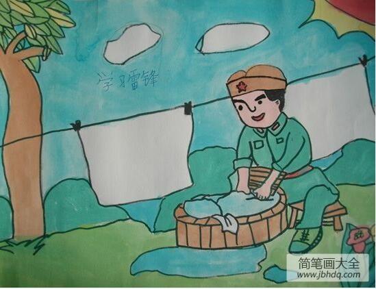 学习雷锋好榜样歌词_学习雷锋好榜样小学生水彩画欣赏