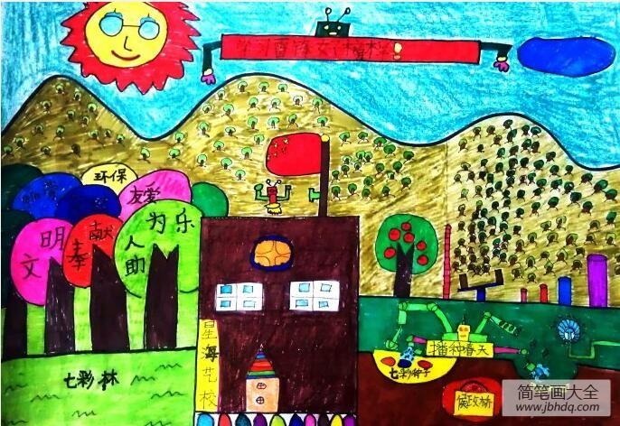 春天播种秋天收获|播种绿色的春天儿童画作品欣赏
