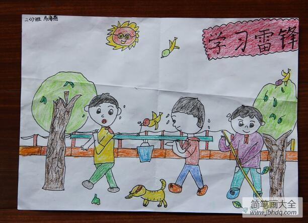 学雷锋的绘画作品|二年级学雷锋日绘画作品之现代小雷锋