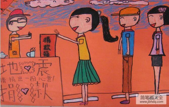 【向灾区人民的慰问词】给灾区人民捐款关于学雷锋的画