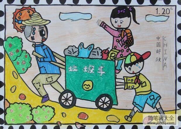 帮环卫工人扫地|帮环卫工人推车三年级学雷锋画展示