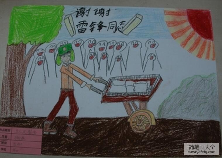 雷锋故事|谢谢雷锋同志二年级学雷锋画图片欣赏