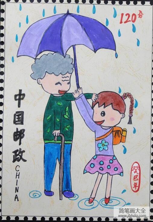 【学雷锋的绘画作品】学雷锋做好事绘画作品之雨中情