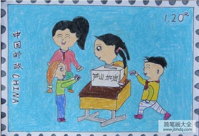 【在向地震灾区捐款活动中】给地震灾区捐款学雷锋日绘画作品赏析
