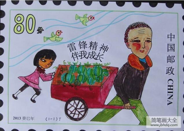 [婴儿推车]帮忙推车二年级学雷锋树新风儿童画
