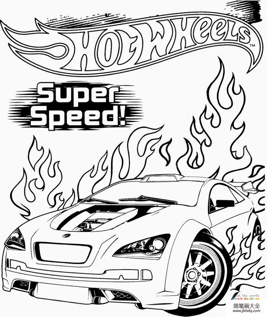 [风火轮小跑车]风火轮超级速度