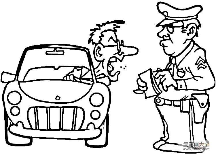 交通警察手势信号图解|交通警察