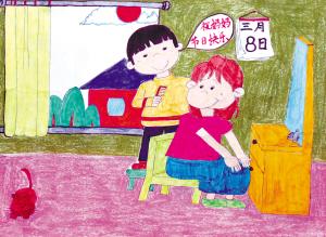 【三八妇女节的来历简介】三八妇女节儿童画-我给妈妈梳头发