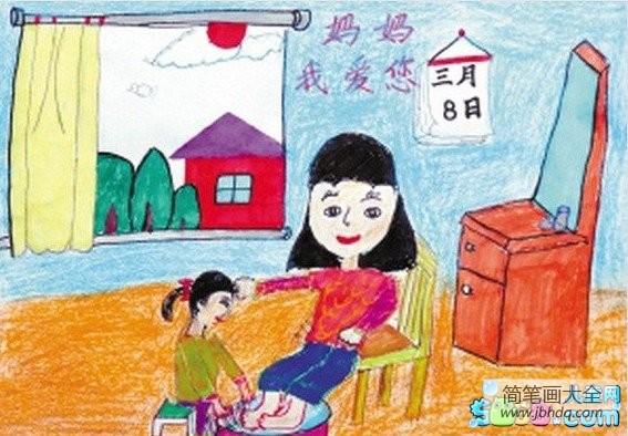 [妇女节是几月几日]庆祝妇女节儿童画-妈妈我爱你