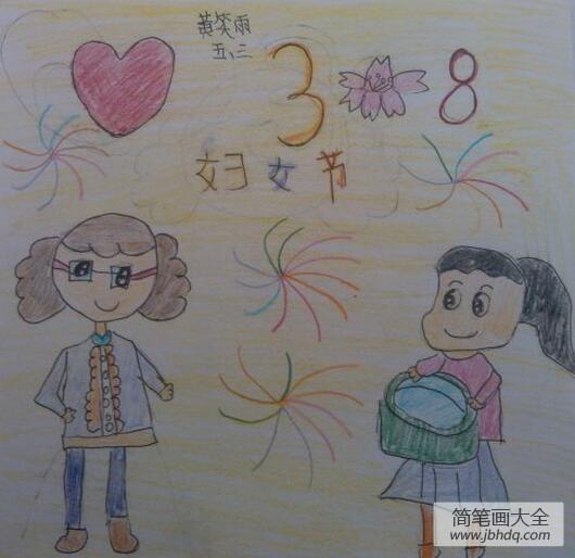 【给老师写一封信500字】给妈妈送祝福五年级三八妇女节主题画分享