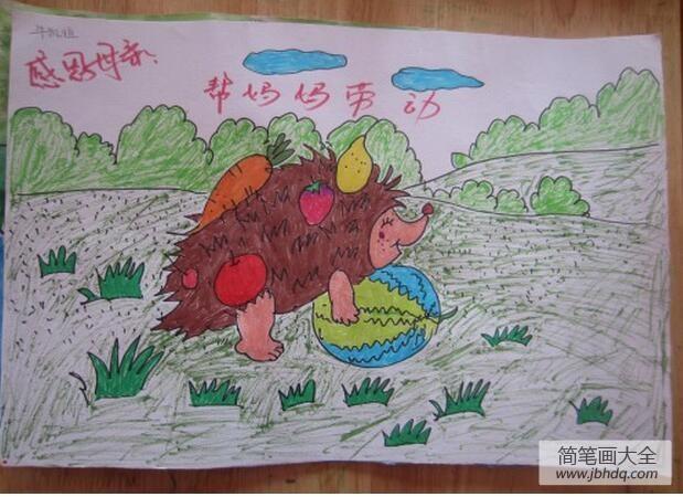 妇女节是几月几日_妇女节送给妈妈的画之帮妈妈劳动