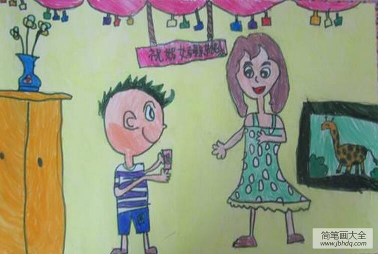 给老师写一封信500字_给妈妈送礼物有关三八妇女节的画欣赏